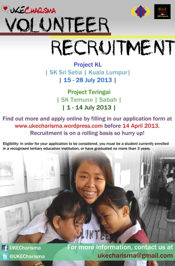 Recruitment Poster (New - JPEG)